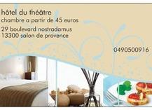 Hôtel du Théâtre - Salon-de-Provence