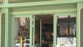 Le Parfum Singulier - Salon-de-Provence