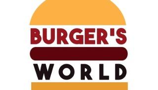 Burger's world - Salon-de-Provence
