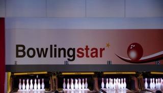 BowlingStar - Salon-de-Provence