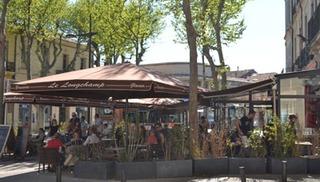 Le Longchamp - Salon-de-Provence