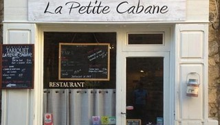 La petite cabane - Salon-de-Provence