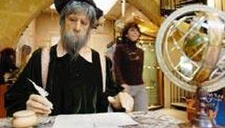 Maison de Nostradamus - Salon-de-Provence