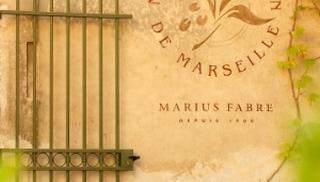 Musée du savon de Marseille. Marius Fabre - Salon-de-Provence