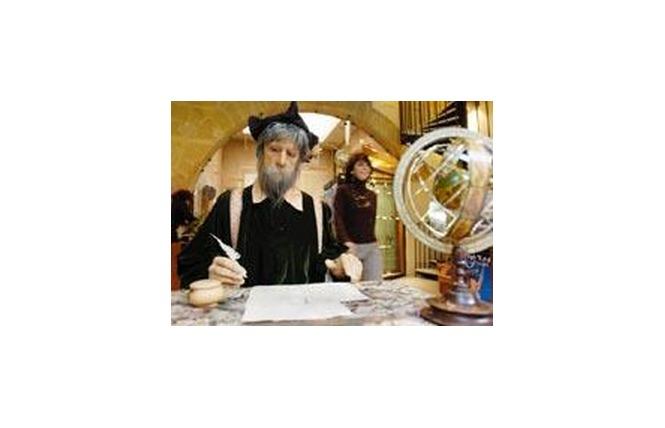 Maison de Nostradamus 1 - Salon-de-Provence
